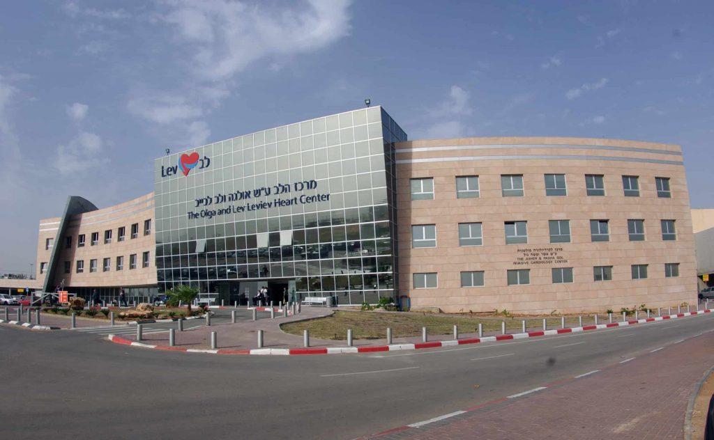Sheba Medical Center, eleito um melhores hospitais do mundo